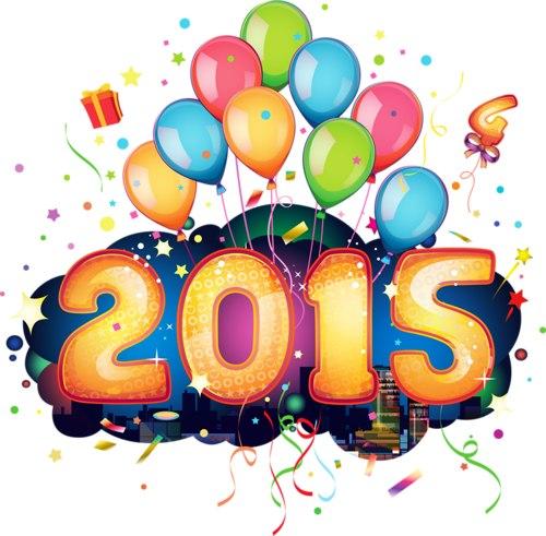 Поздравление с Новым 2015 годом!