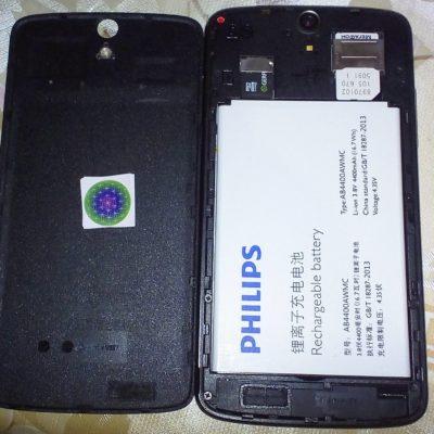 Мини пластина для защиты от вредного воздействия мобильного телефона