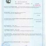 сертификат на пластины с наногенератором